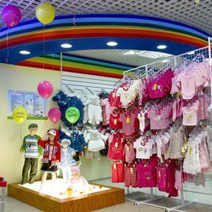 Детские магазины Северного