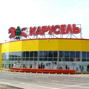 Гипермаркеты Северного