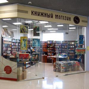 Книжные магазины Северного
