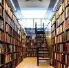 Библиотеки в Северном
