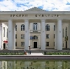Дворцы и дома культуры в Северном