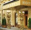Гостиницы в Северном
