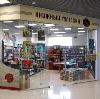 Книжные магазины в Северном