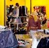 Магазины одежды и обуви в Северном