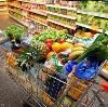 Магазины продуктов в Северном