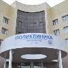 Поликлиники в Северном