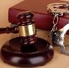Суды в Северном