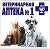 Ветеринарные аптеки в Северном
