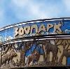 Зоопарки в Северном