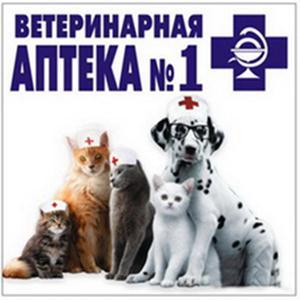 Ветеринарные аптеки Северного